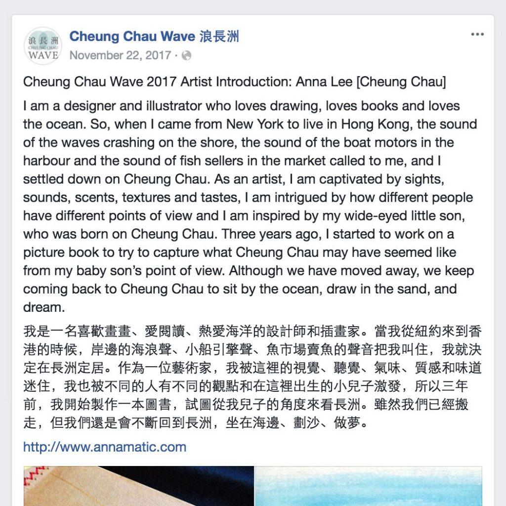 Facebook CCW Post