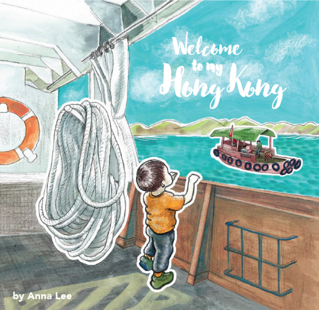 Welcome to My Hong Kong, alternate cover