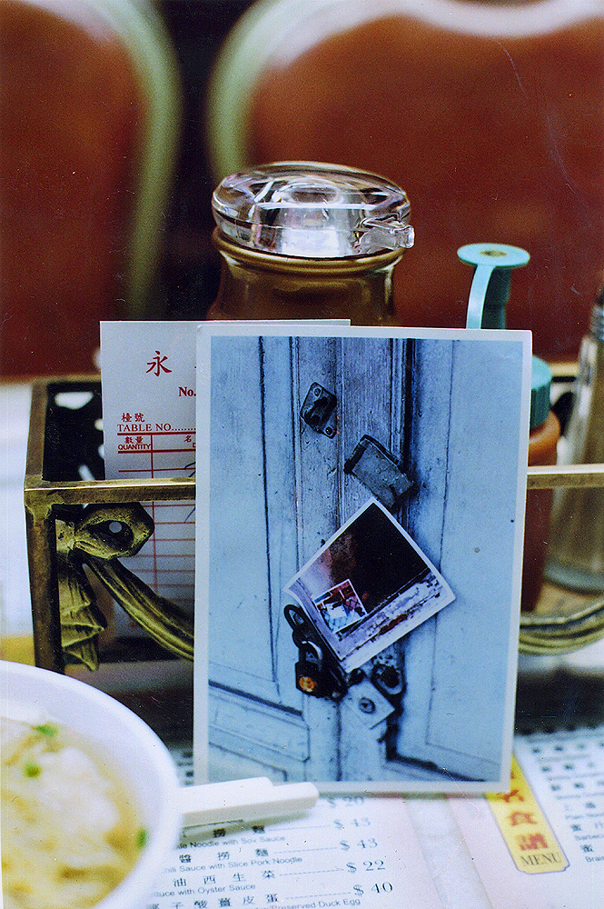 Photo in a Photo: Hong Kong
