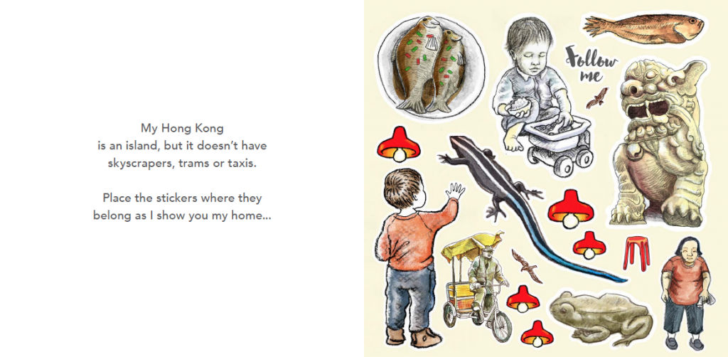 Spread from Welcome to my Hong Kong sticker book